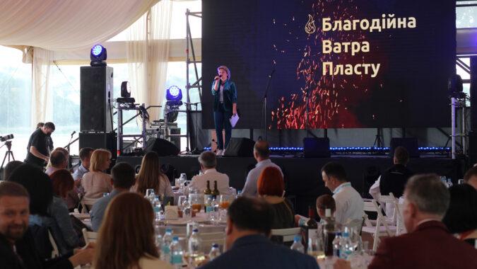 Kleynod взяв участь у Благодійній Ватрі Пласту 2021