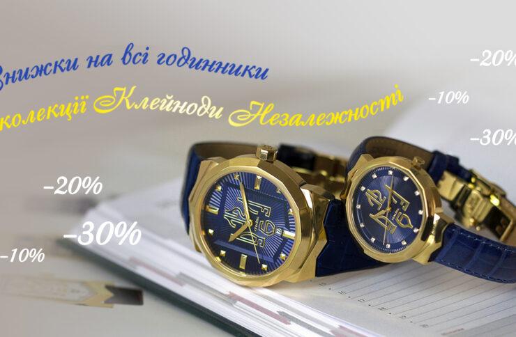Офіційні умови акції «До 30-ї річниці Незалежності України»